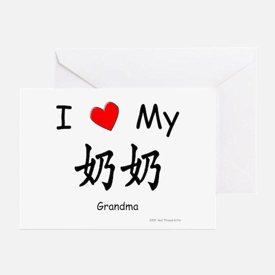 I Love My Nai Nai (Pat. Grandma) Greeting Cards