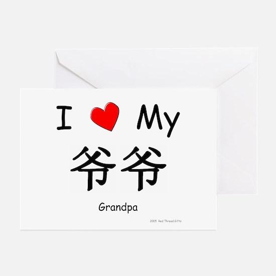 I Love My Ye Ye (Pat. Grandpa) Greeting Cards
