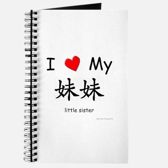 I Love My Mei Mei (Little Sister) Journal