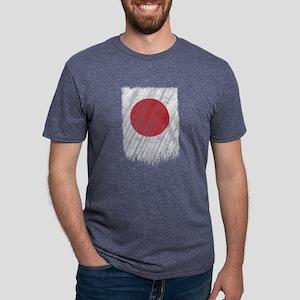 Japanese Flag Shirt Japan Flag T shirt Wav T-Shirt