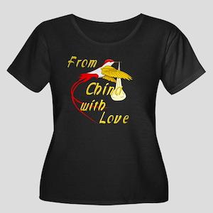 Chinese Adoption Women's Plus Size T-Shirt