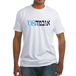 Obama Hebrew Fitted T-Shirt