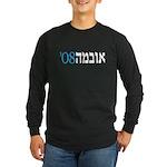 Obama Hebrew Long Sleeve Dark T-Shirt