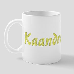 Kaandra in Gold - Mug