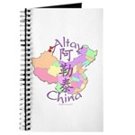 Altay China Map Journal