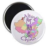 Altay China Map Magnet