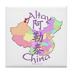 Altay China Map Tile Coaster