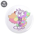 Altay China Map 3.5