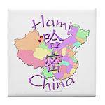 Hami China Map Tile Coaster
