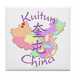 Kuitun China Tile Coaster