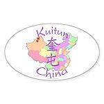Kuitun China Oval Sticker (10 pk)