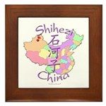 Shihezi China Map Framed Tile