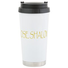 Ose Shalom Stainless Steel Travel Mug