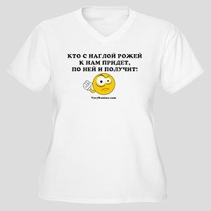 VeryRussian.com Women's Plus Size V-Neck T-Shirt
