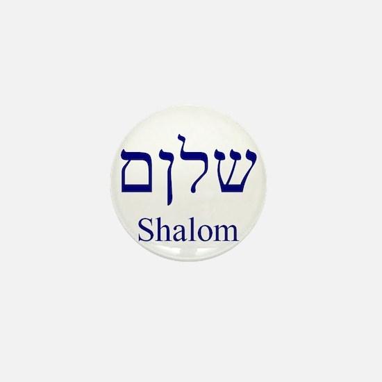 Cute Judaica Mini Button