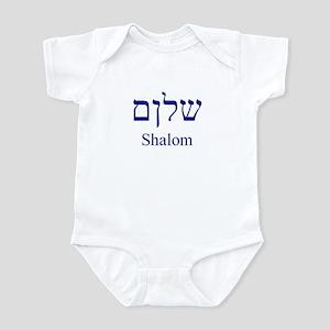 shalom Body Suit