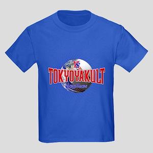 Tokyo Yakult Swallows Kids Dark T-Shirt
