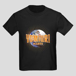 Yomiuri Giants Kids Dark T-Shirt