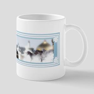 Mongolian Sand and Snow Mug
