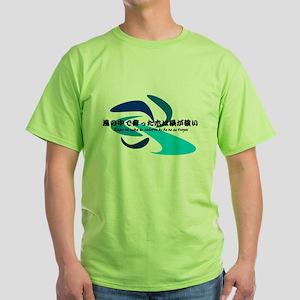 Kaze Green T-Shirt