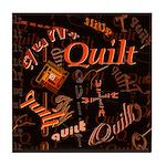 Quilt Pumpkin Tile Coaster