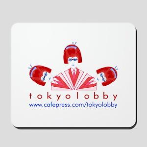 lobbyism mousepad