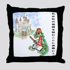 Japanese Stories Throw Pillow