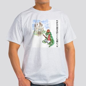 Japanese Stories Light T-Shirt