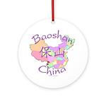 Baoshan China Map Ornament (Round)