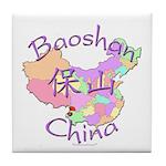 Baoshan China Map Tile Coaster