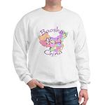 Baoshan China Map Sweatshirt
