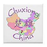 Chuxiong China Tile Coaster