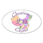 Chuxiong China Oval Sticker (10 pk)