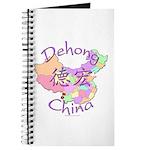 Dehong China Map Journal