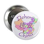 Dehong China Map 2.25
