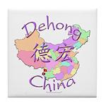Dehong China Map Tile Coaster