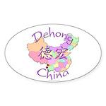 Dehong China Map Oval Sticker (10 pk)