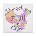 Dongchuan China Tile Coaster