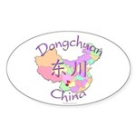 Dongchuan China Oval Sticker (10 pk)