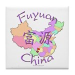 Fuyuan China Map Tile Coaster