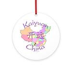 Kaiyuan China Ornament (Round)