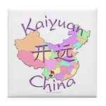 Kaiyuan China Tile Coaster