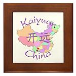 Kaiyuan China Framed Tile