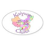 Kaiyuan China Oval Sticker (10 pk)