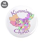 Kunming China Map 3.5