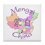 Mengzi China Map Tile Coaster