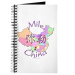 Mile China Map Journal