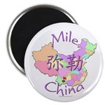 Mile China Map Magnet
