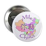 Mile China Map 2.25