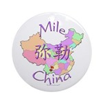 Mile China Map Ornament (Round)
